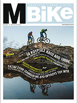 mbike-mag-greece-jan-16-t